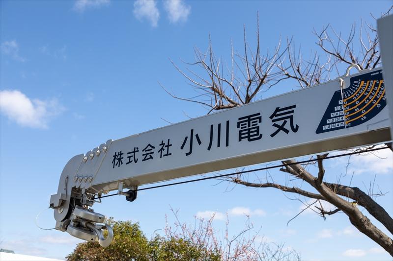 株式会社小川電気