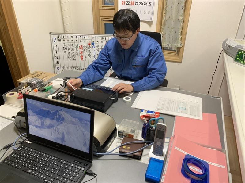 電気工事施工管理技士 募集